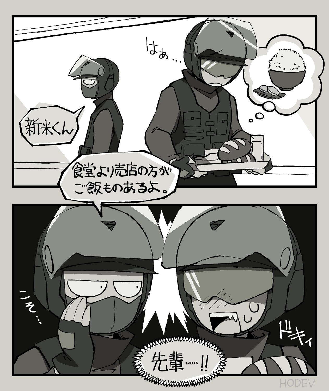 がんばれ!HOTFIX その1