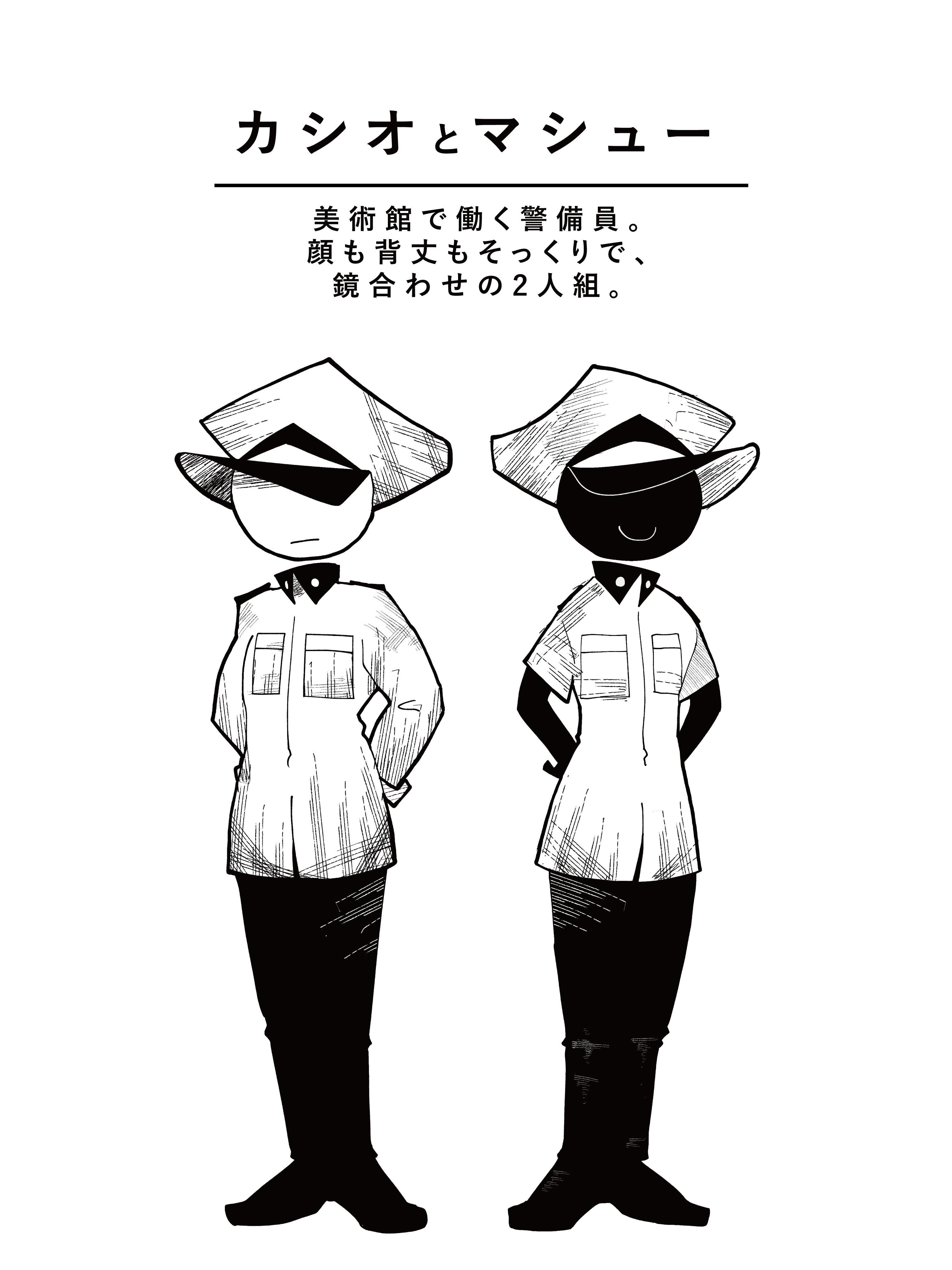 フラナイ00「キャラクター紹介」